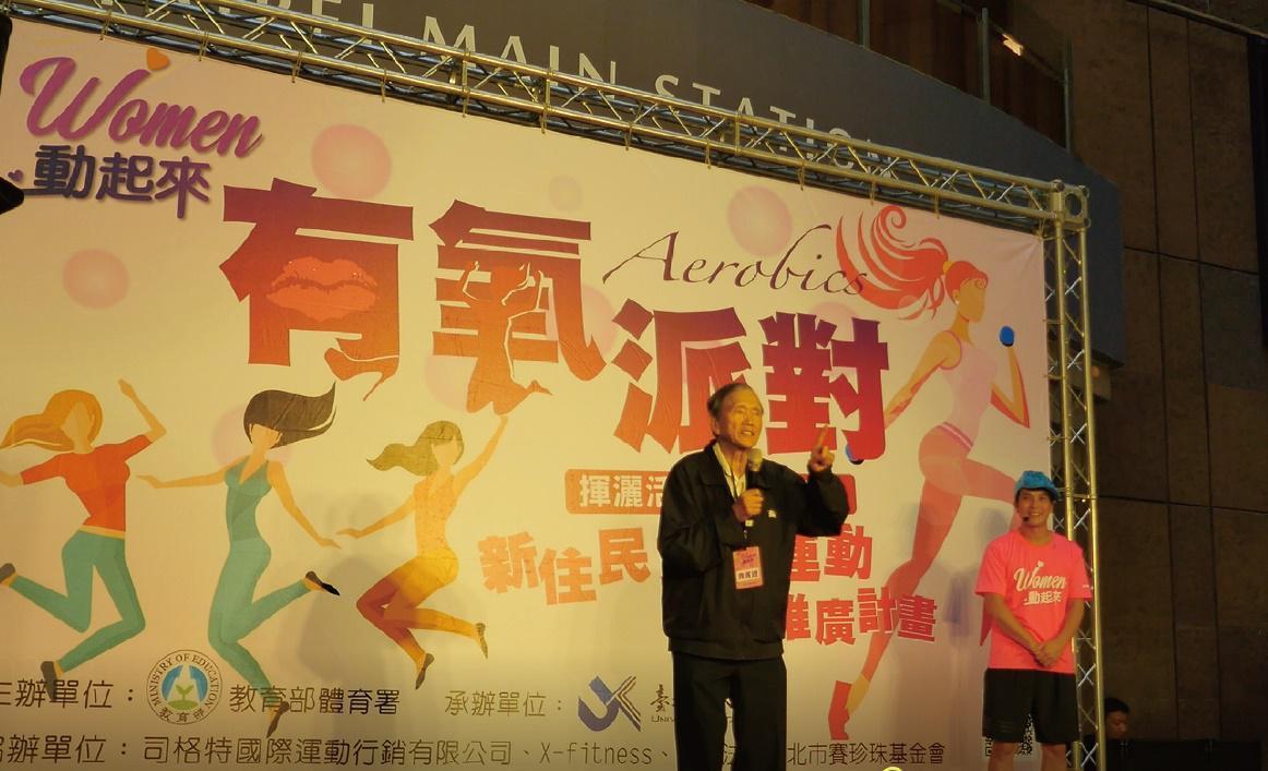 財團法人賽珍珠基金會董事長尤英夫談到政府推動新住民女性運動之好處。司格特國際運動...