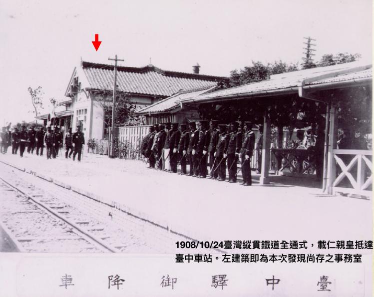 繼第一代台中車站機關車庫的遺構被發現後,日前又在台中車站鐵路餐廳後方,發現第一代...