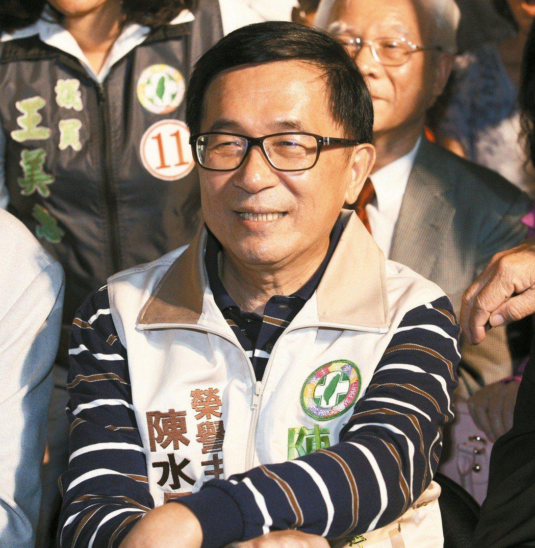 前總統陳水扁告訴蔡英文,人民有權透過選票教訓民進黨。圖/本報資料照