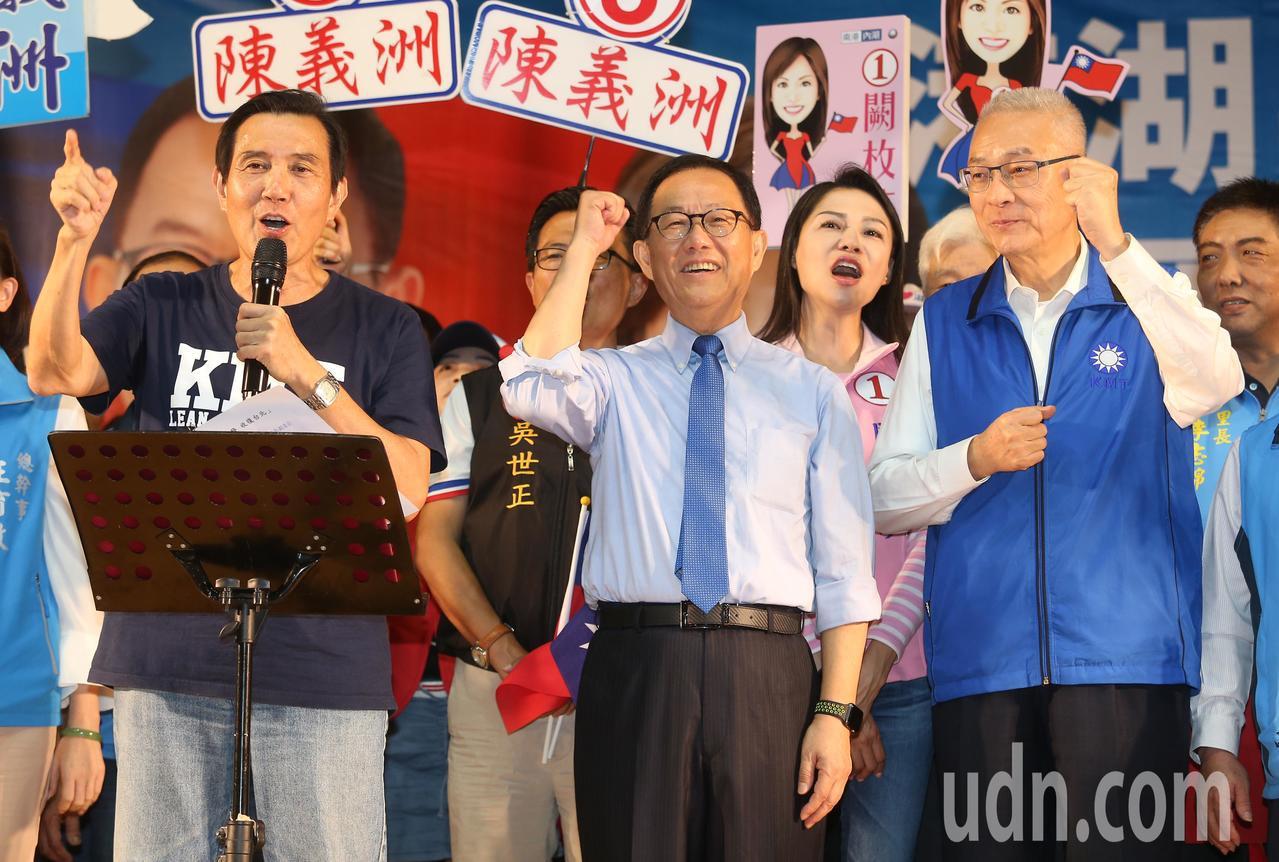 國民黨台北巿長候選人丁守中(中)。圖/本報資料照/記者曾吉松攝影