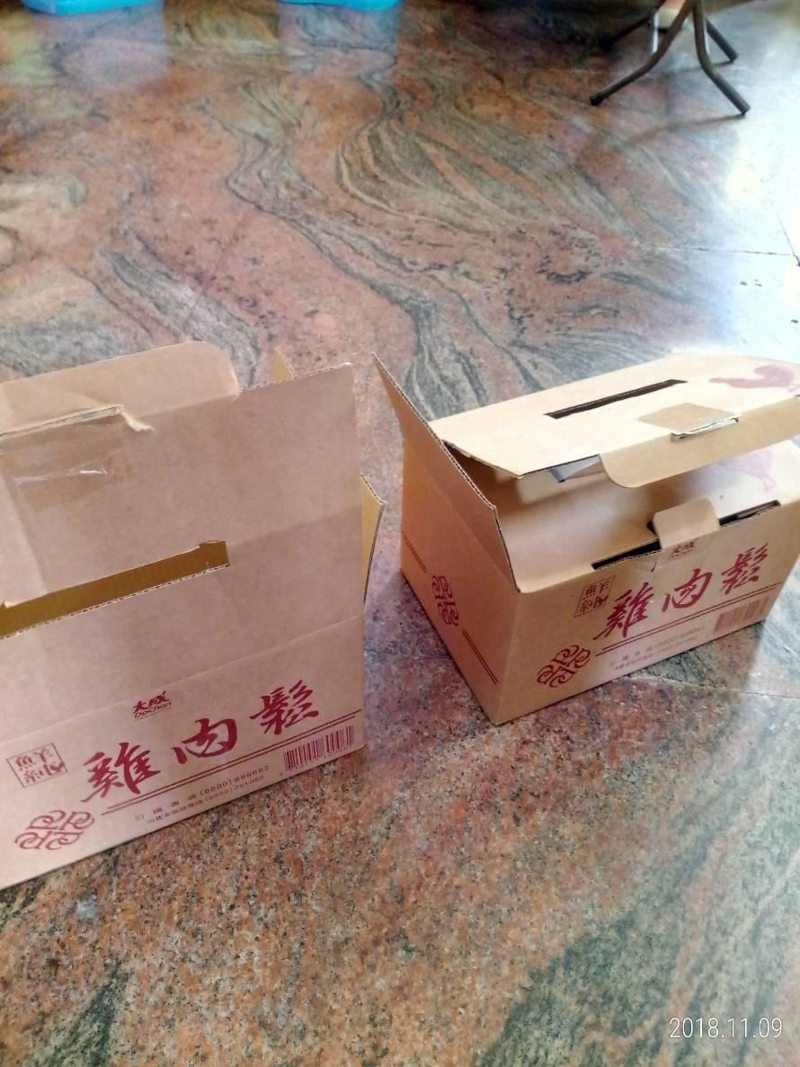 台南許姓椿腳涉嫌以肉鬆向選民買票,被法院裁定收押禁見。記者黃宣翰/翻攝