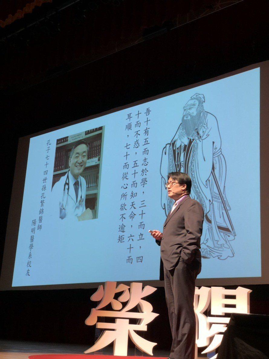 陳亮恭從文學、藝術家的作品探老,於榮陽論壇開講。 記者鄧桂芬/攝影