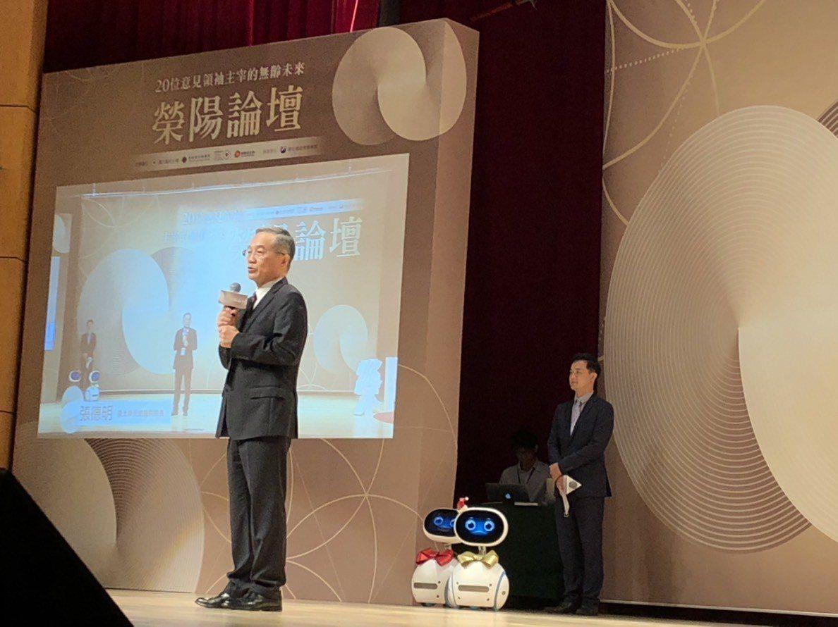 榮陽論壇,台北榮民總醫院院長張德明出席貴賓致詞。