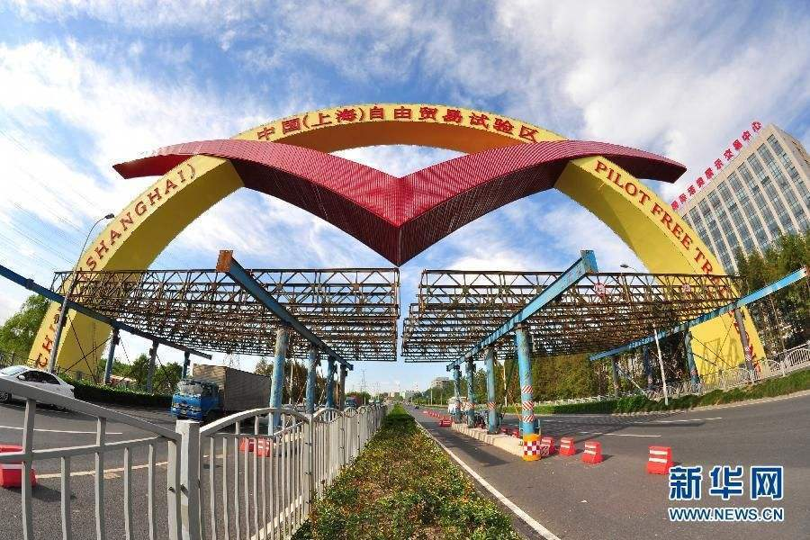 上海、天津、廣東、福建四個自貿試驗區首先實施外商投資負面清單制度。(照片/新華網...