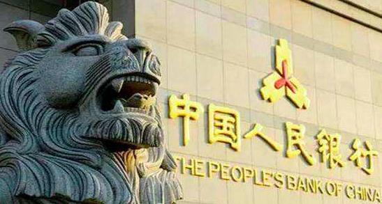 人民銀行上海總部與上海市金融辦等金融機構,研究在上海地區推動首批「民營企業債券融...