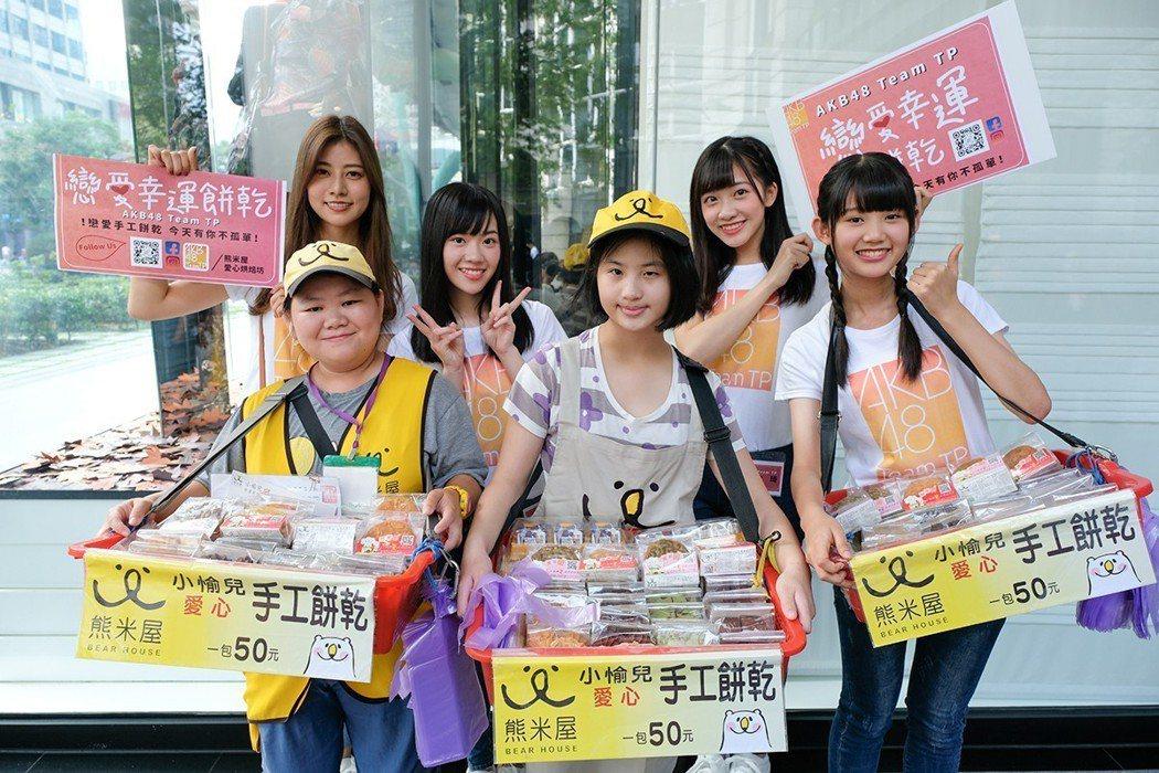 阿部瑪利亞(後排左起)、邱品涵、冼迪琦、林于馨響應公益。圖/好言娛樂提供