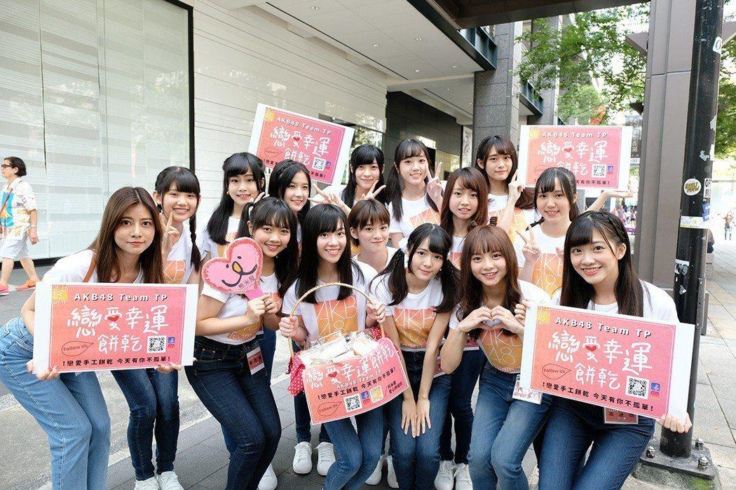 AKB48 Team TP在光棍節上街頭義賣餅乾。圖/好言娛樂提供