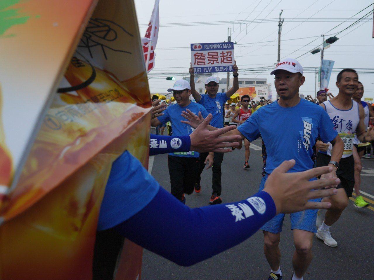 泰山總經理詹景超已連續三年帶領團隊在田中起跑。公司提供