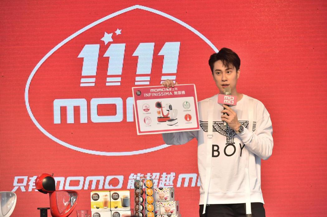 劉書宏出席momo超狂購物節活動。圖/momo購物網提供