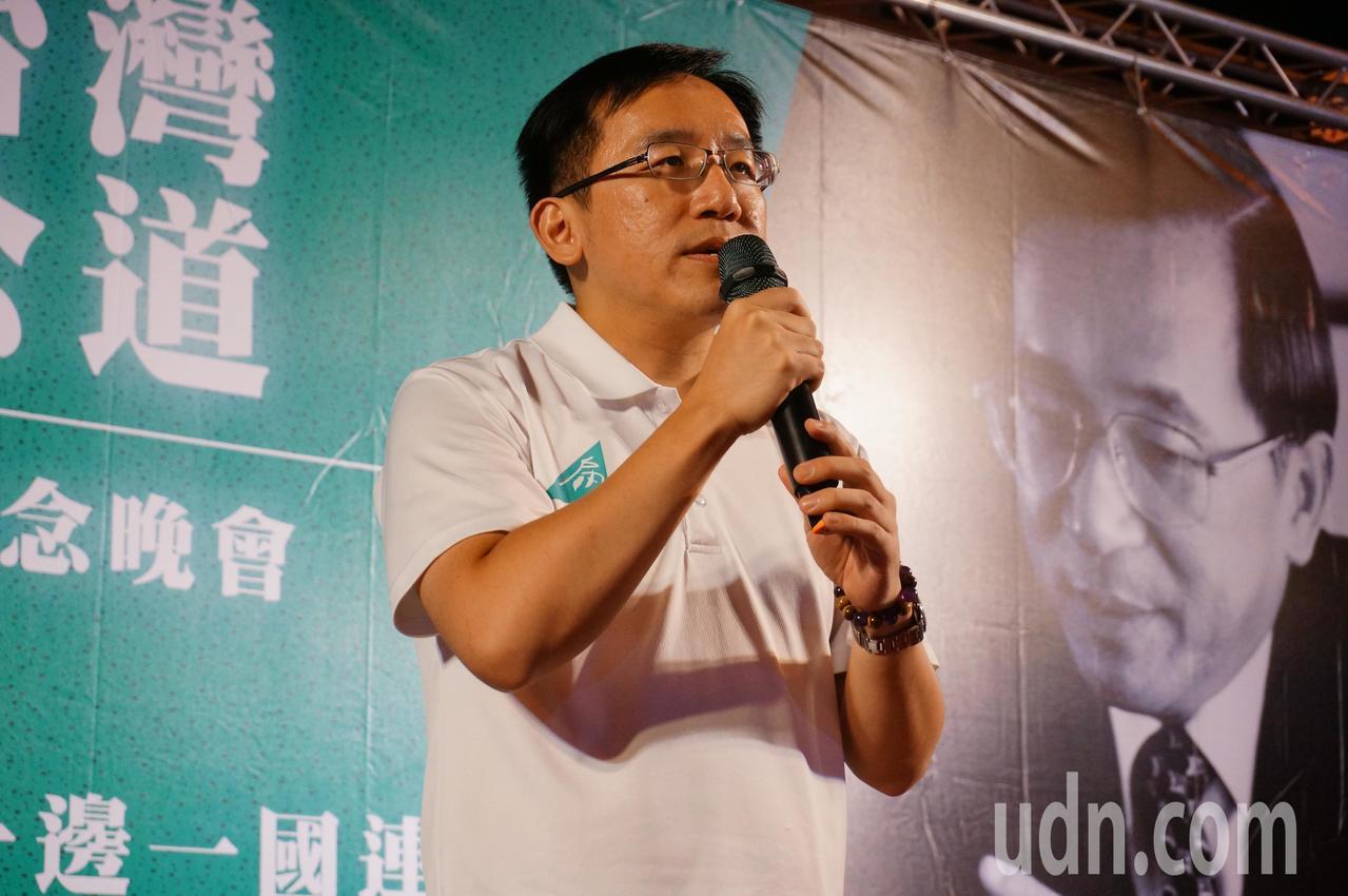 參選 市 議員 的 陳 致 中 抨擊 中 監 不讓 阿扁 上台 致詞.