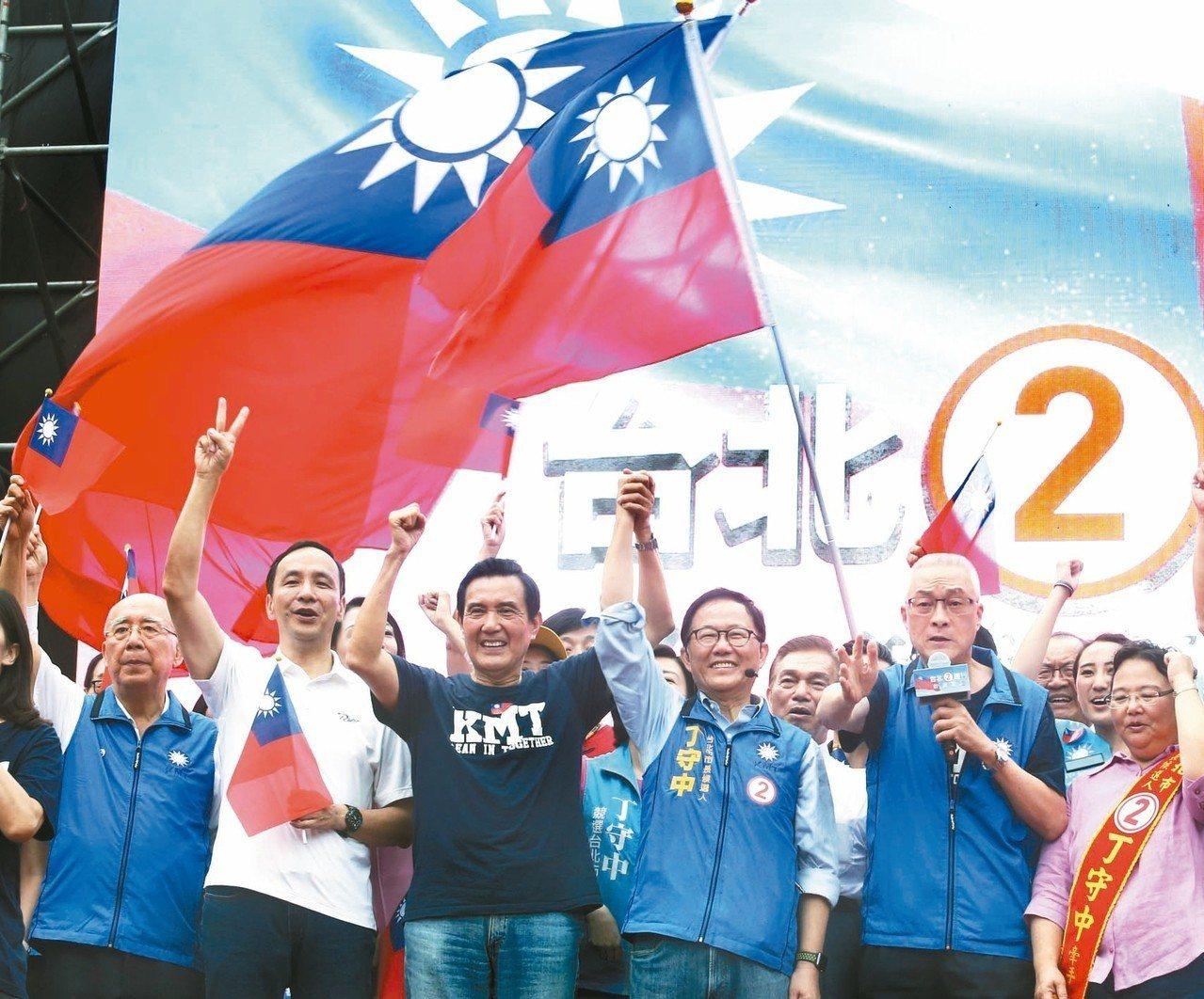 國民黨台北市長候選人丁守中(右三)昨天在凱道造勢,包含前總統馬英九(左三)、新北...