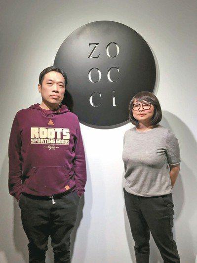 質物系ZOOCi創辦人曾泰嘉(圖左)與業務總監陳豫穎。 謝艾莉/攝影