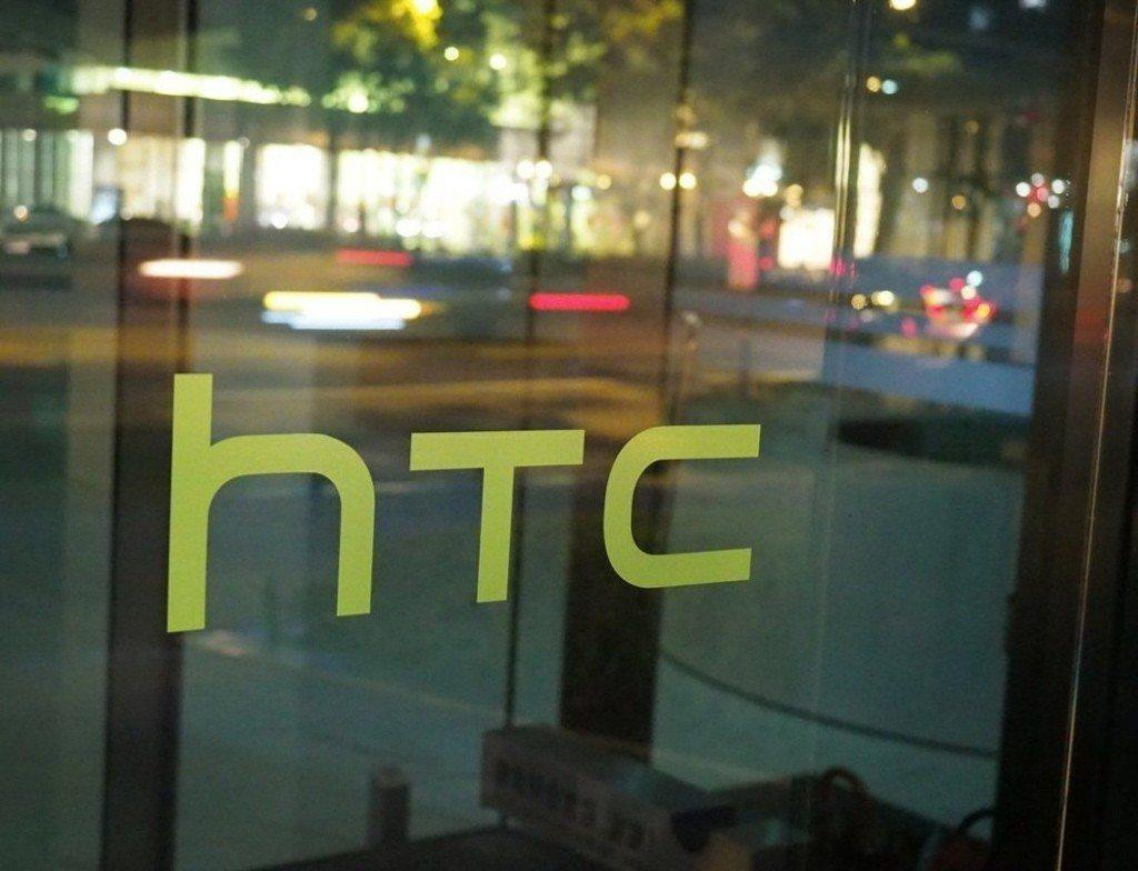 宏達電推出HTC Exodus團隊研發的多功能加密貨幣錢包Zion。 歐新社