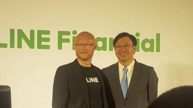 圖為LINE宣布爭取在台灣設純網銀資料畫面。 記者孫中英/攝影