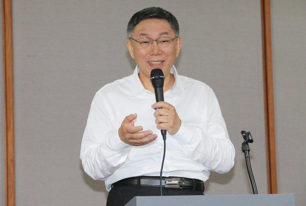 台北市長柯文哲。聯合報系資料照/記者許正宏攝影