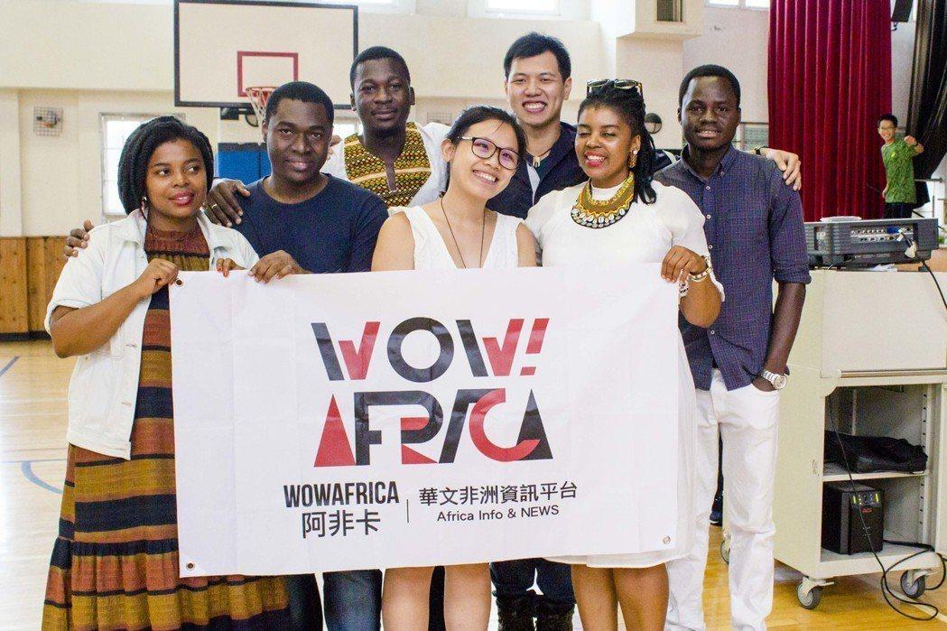 WowAfrica主編何佩佳(前中間)與創辦人盧韋辰(後右二)以篇篇報導、場場講...