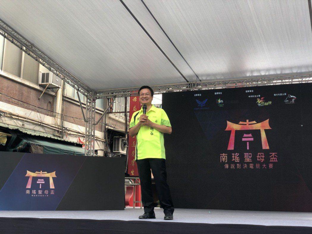彰化縣長魏明谷