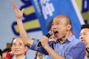 「魯蛇選民」造就高雄川普?韓國瑜到底動員了誰?