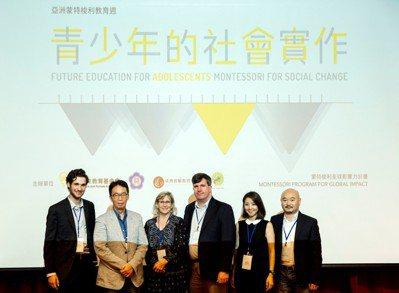 左起:綜合座談與談人Max Schubert、主持人鄭同僚、講者Laurie E...