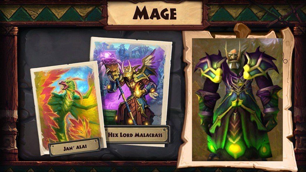 法師所屬:英雄妖術領主瑪拉克雷斯與龍鷹「賈納雷」