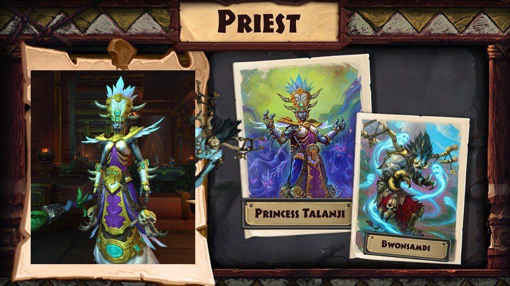 牧師所屬:塔蘭姬公主與亡者「伯昂撒姆第」