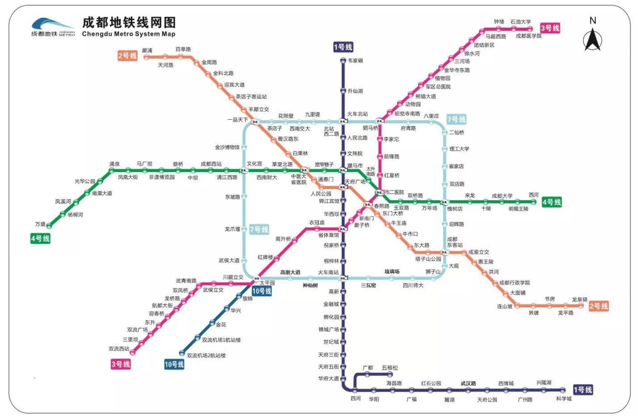 地鐵。 圖/jtapi.bendibao.com