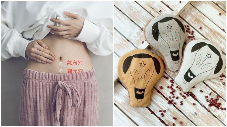圖/(左)pinkoi碧桃彰 艾庫貴、紅豆暖暖包,Beauty美人圈提供