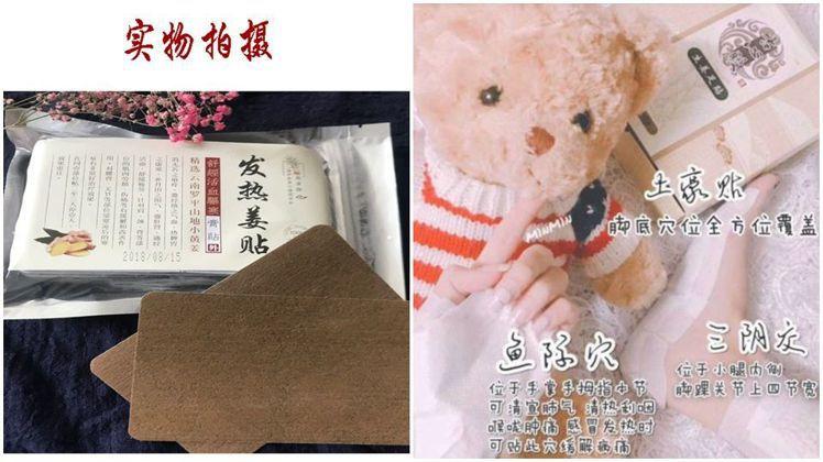圖/淘寶、小红薯5A5B5AC0 ,Beauty美人圈提供