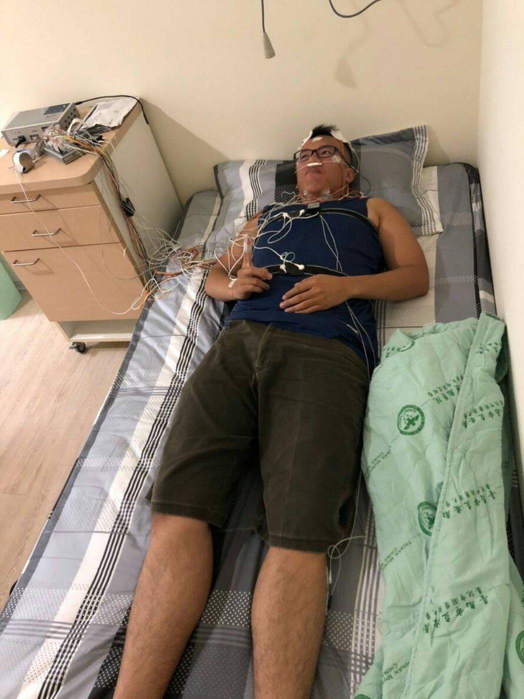 許多有打鼾問題的人會選擇到醫院睡眠中心睡一個晚上進行相關檢查 圖/安南醫院提供