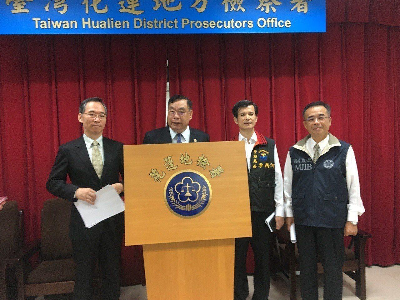 花蓮檢、警、調首長今天共同宣布偵辦賄選案件成果。記者徐庭揚/攝影