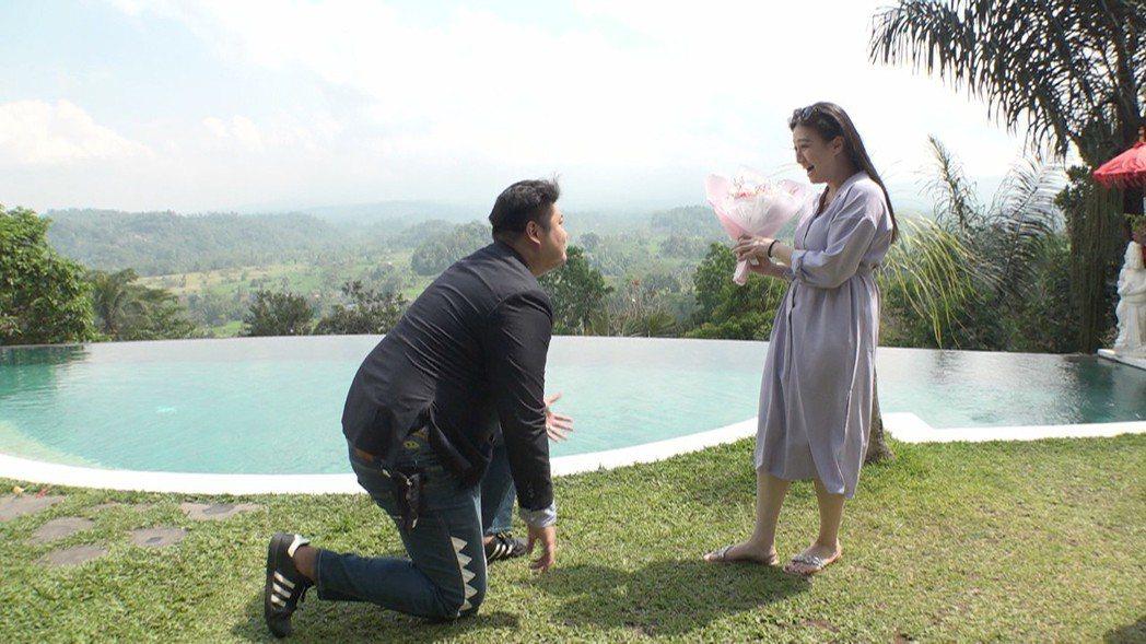 哈孝遠在峇里島求婚成功。圖/TVBS提供