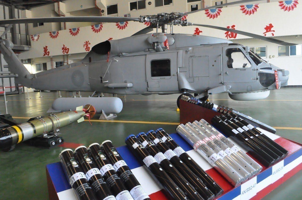 海軍反潛航空大隊S-70C直升機。聯合報系資料照片/記者黃宣翰攝影