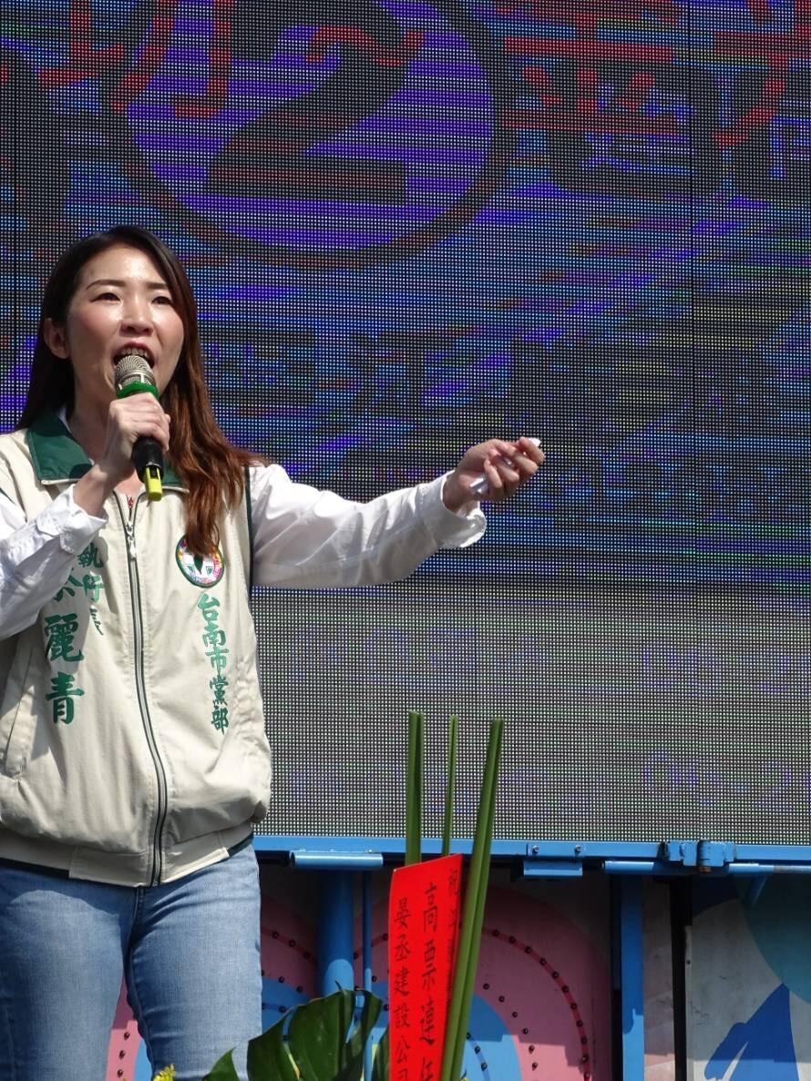 民進黨台南市黨部執行長蔡麗青 圖/市黨部提供