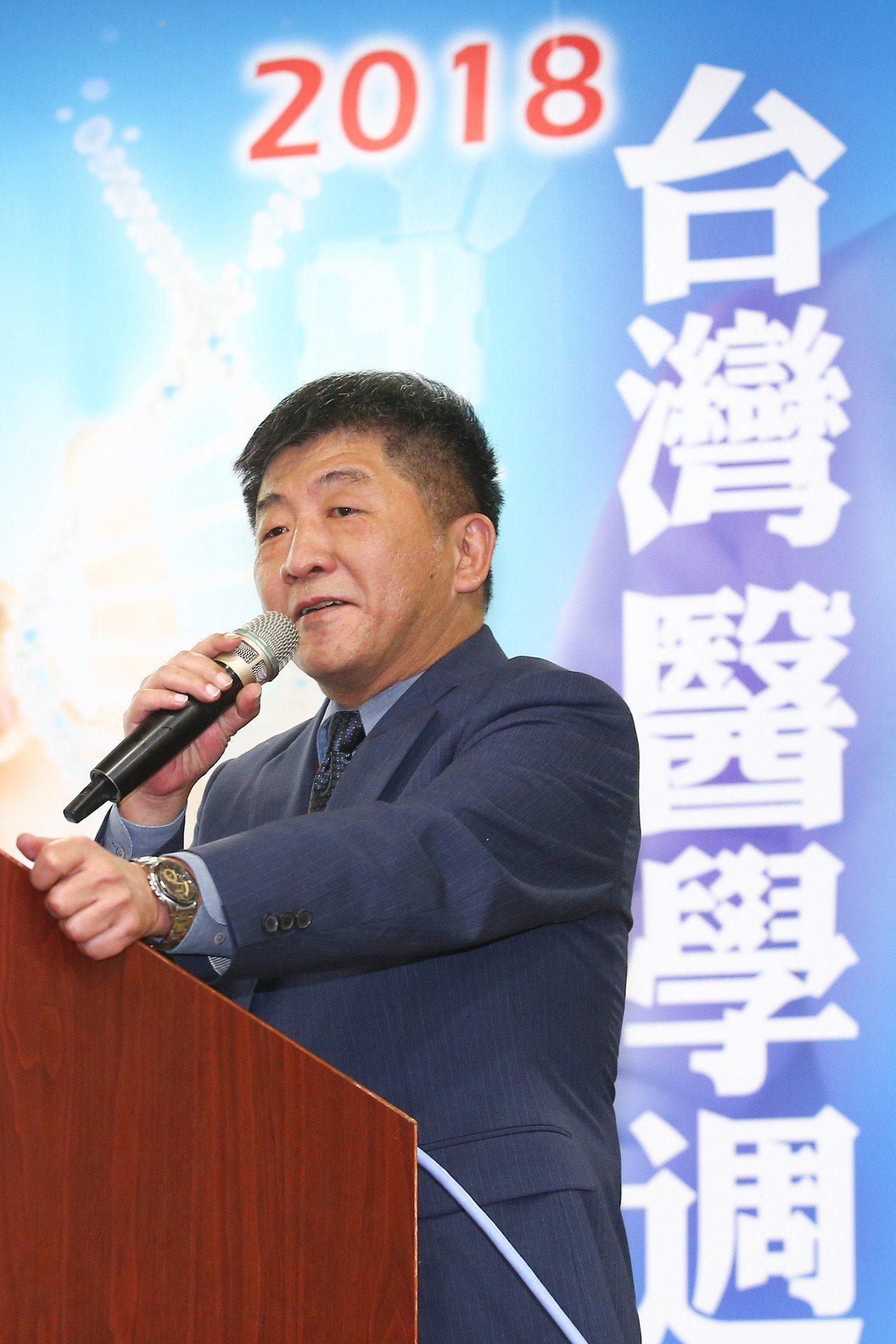 衛福部長陳時中昨天上午出席2018台灣醫學週學術演講會活動。記者王騰毅/攝影