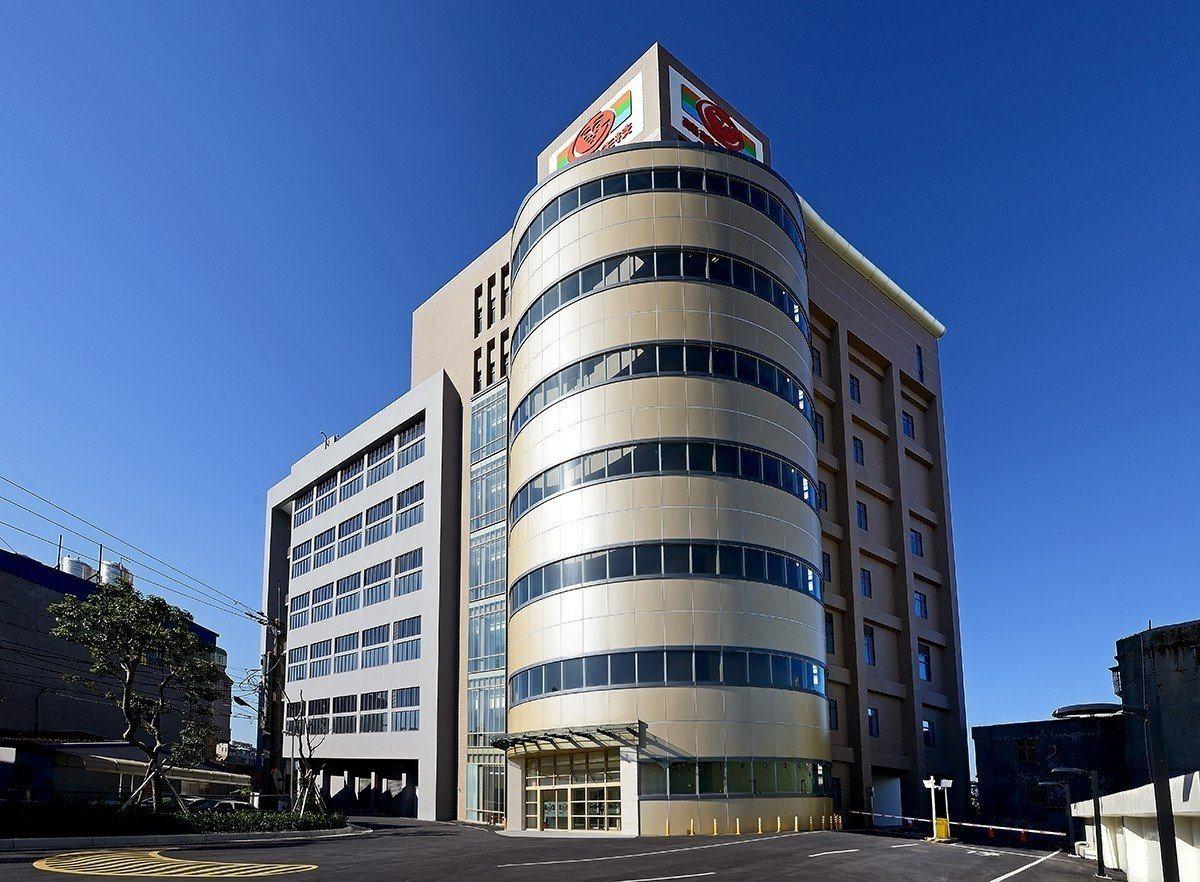 葡萄王生技公司桃園營運總部。葡萄王/提供