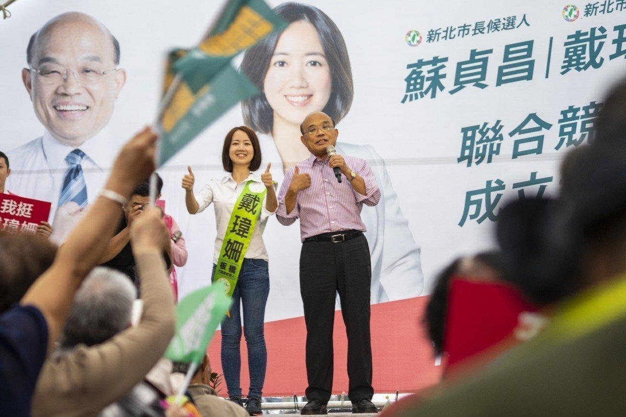 民進黨新科議員戴瑋姍(左)。圖/報系資料照