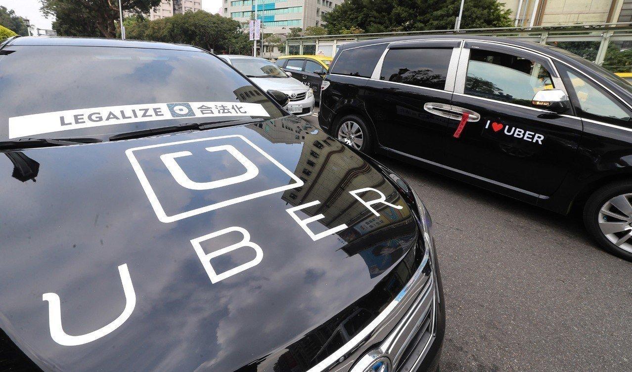 公路總局已擬定有如Uber條款的「租賃業代僱駕駛使用資訊平台」條款,租賃業本周四...