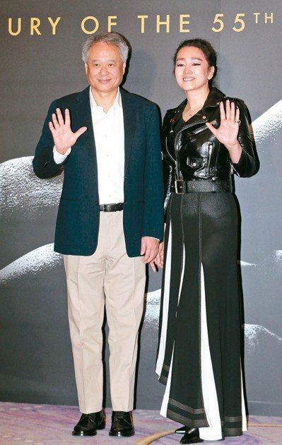李安(左)擔任今年金馬影展執委會主席,鞏俐是評審團主席。 本報資料照片