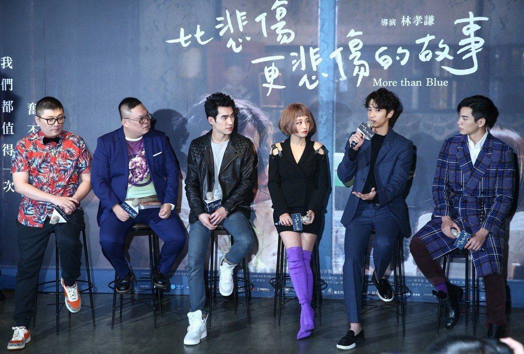 編劇呂安弦(左起)、導演林孝謙、張書豪、吳映潔、劉以豪與禾浩辰下午出席《比悲傷更...