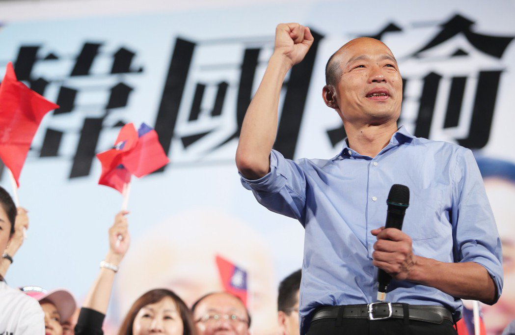 國民黨高雄市長候選人韓國瑜拚選戰,瘦了好幾公斤,韓粉不捨。 圖/聯合報系資料照片