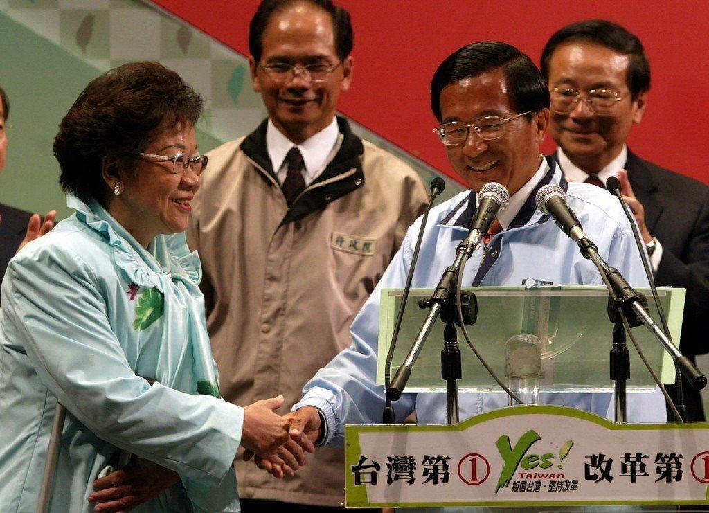 2004年,中選會宣布扁呂配當選後,陳水扁、呂秀蓮神情愉悅的相互握手。 圖/聯合...