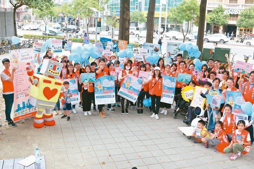 台新「愛的力量」機器人前進南台灣。 台新銀行公益慈善基金會/提供