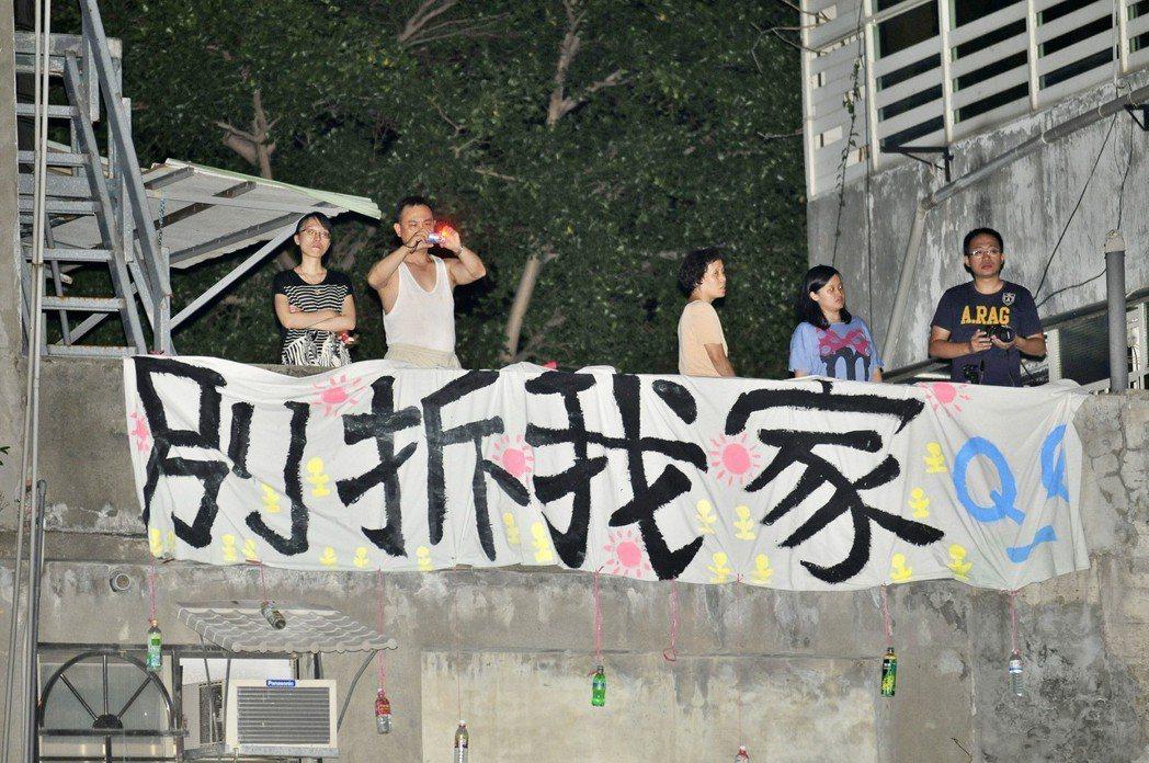 圖為台北市士林文林苑在拆除過程中,住戶在建地舉行「都更者的悲歌!中秋月圓地主回家...