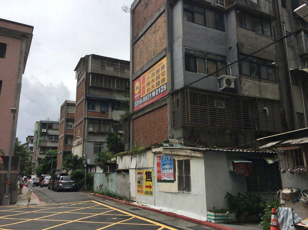 台北市水源二、三期待都更。記者張世杰/攝影