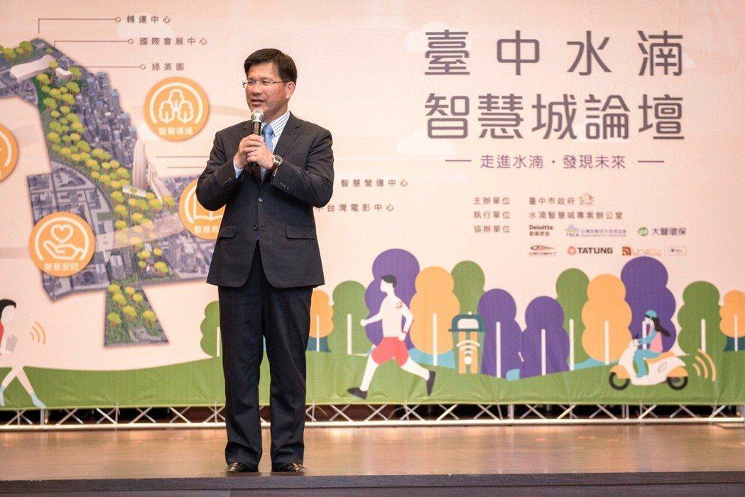 台中市長林佳龍強調,將全力打造台中市成為一個全民的智慧生活首都。 台中市政府/提...
