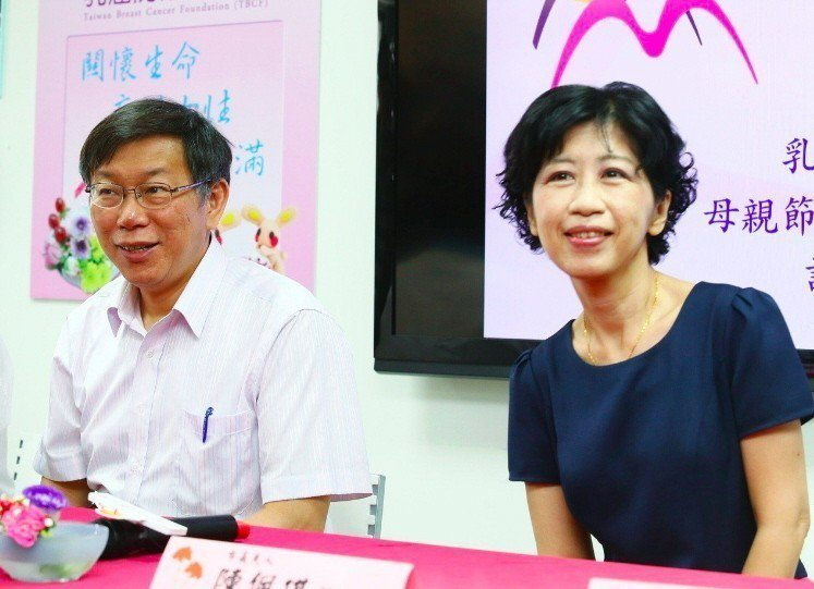 台北市長柯文哲與妻子陳佩琪。圖/聯合報系資料照