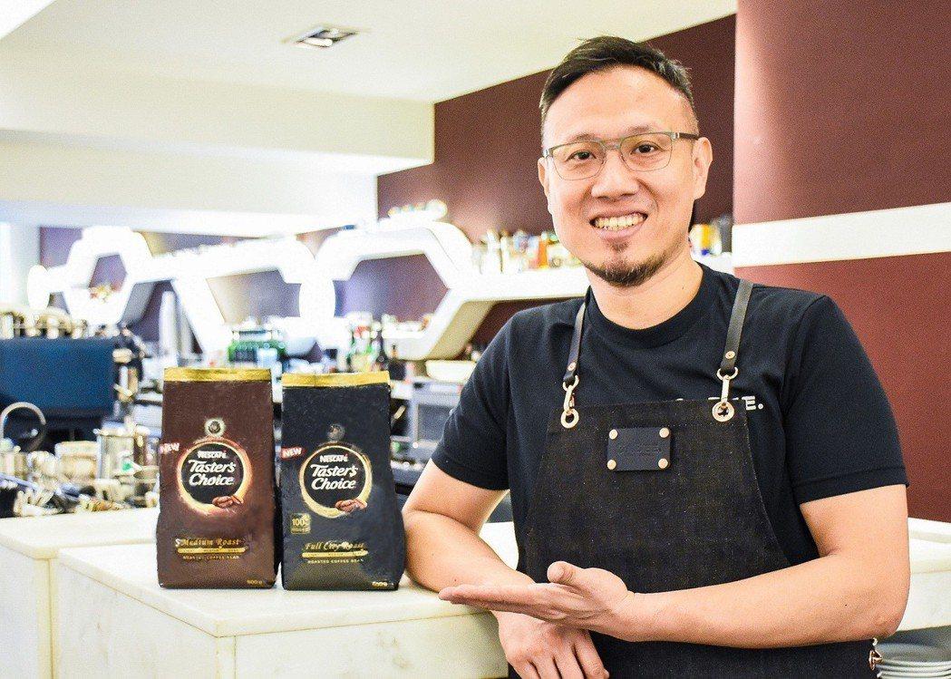 雀巢咖啡首度在台推出咖啡豆,即獲得首屆台灣冠軍咖啡師林東源大師的肯定。 業者/提...