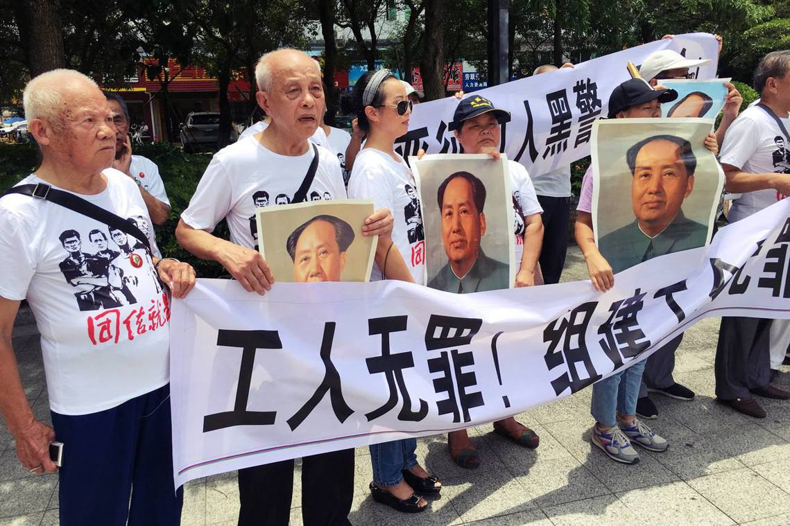 聲援佳士工人的維權行動,被認為是中國左翼學生與工運的再次復甦。 圖/路透社