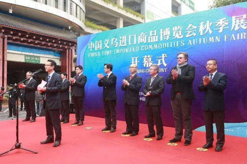中國義烏進口商品博覽會秋季展今( 11月13日)開幕,共有50個國家地區的420...
