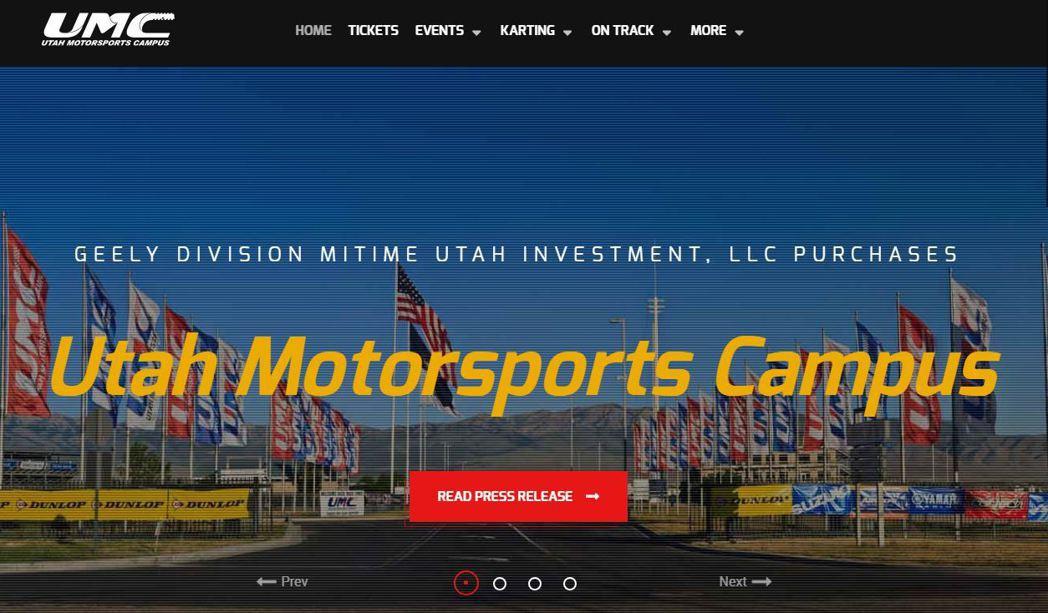 摘自UtahMotorsportsCampus.com